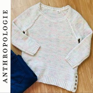 Anthro | Moth Multi-Color Pastel Wool Sweater